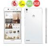 "Huawei Ascend P6 4.7 ""Android 4.2 Quad Core 3G смартфон с 2 Гб RAM/8GB ROM/GPS/8.0MP - белый"